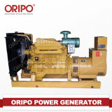 48kw 60kVA Electrical Power Engine Genset Open Diesel Generator Set