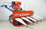4G-150 Mini Rice and Wheat Harvesting Machine Combine Harvester