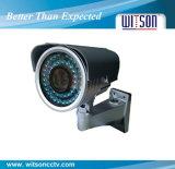Witson Waterproof IR Camera 700TV Lines (W3-CW332)