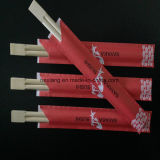 21cm/24cm 4.3-4.5mm Custom Chop Sticks Bamboo Chopsticks for Sushi
