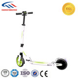 Kick Electric Scooter 150W Cool Mobility Skateboard Folding Lightest Hoverboard Lme-150s