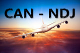 Air Cargo Shipping Transport Services From Guangzhou to Ndjamena
