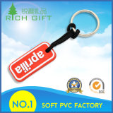 Soft PVC Keychain with Customized Design and Rope