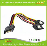 15 Pin SATA Male to 2 SATA Female Power Splitter Y Cable 20cm