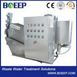 Filter Press Screw Type Sludge Dewatering Machine Mydl101