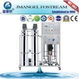 Espa 4040 Membrane 1000 Lph Underground Water Treatment System