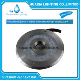27W RGB Stainless Steel LED Underwater Fountain Light