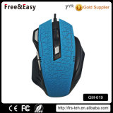 Wholesale Cool Wired 7D Ergonomic Gaming Mouse for Professional Gamer