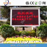 Outdoor LED Display Screen P10&P16 Single Color LED Display Sign