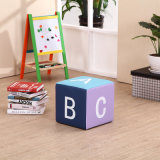 Letter Children Stool with PVC Leather (SXBB-251)