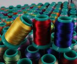 Rayon Embroidery Thread 100% Polyester Filament Textile Sewing Fabric Thread