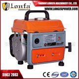 650W Mini Home Use Portable Petrol Generator