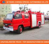2cbm 3cbm 4X2 Euro 3 Fire Fighting Truck