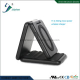 Intelligent Wireless Charger and Move Power Is Folding New Fashion Convenient as Well as Fast