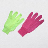 Lady′s Mini PVC Dotted Jersey Cotton Garden Work Glove