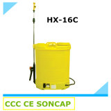 Popular Electric Agricultural Knapsack Power Sprayer Machine Price (HX-16C)