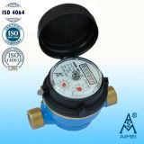Single Jet Dry Type Vane Wheel Water Meter (LXSC-13D8)