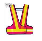 High Visibility Adjustable Safety Belt-Y8807