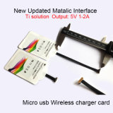 Qi Wilress Charger Receiver Accept Receiver