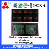 P10 Single Red LED Module Screen for Advertising Display