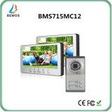 """7"""" Touch Button Design Low Power Video Intercom Door Phone Doorbell"""