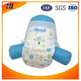 Cheap Factory Wholesale Price Disposable Baby Training Pants