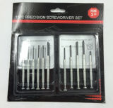 11 PCS Precision Screwdriver Sets