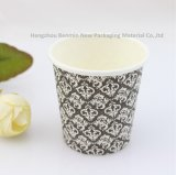 Factory Disposable Specialized Coffee Paper Cup