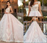 Lace Bridal Dresses Cap Sleeves Nude Lining Pink Appliqued Formal Wedding Ball Gown Bz107