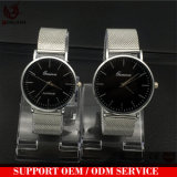 Yxl-647 China Supplier OEM Luxury Wrist Watch for Man with Perlon Mesh Strap