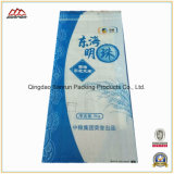 Plastic Packing PP Woven Bag for Rice Flour Sugar