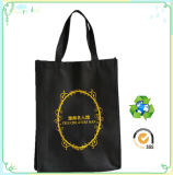 PP Non Woven Bag Promotional Bag Clothing Packaging Tote Bag