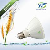 GU10 MR16 E27 B22 360lm 560lm 660lm 770lm 1050lm 7*10W LED Flat PAR Light with RoHS CE SAA UL