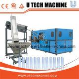 4000PCS/Hour Full Automatic Blow Molding Machine