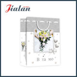 Simple Wedding Design Gift Paper Bag for Wedding