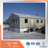 Grey Steel Structure Building From Lingshan