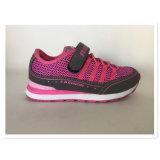 Newest Kids Shoe Running Shoe Sneaker Sports Shoe