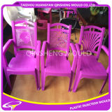 Exchange Pattern Insert Plastic Injection chair Mould