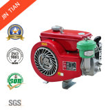 Portable Air Cooled Single Cylinder Diesel Engine (165FA)