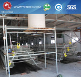 2014 New Products for Chicken Breeding