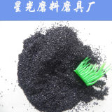 Bituminous Coal Based Activated Carbon for Purifying Water