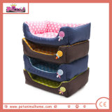 Lovely Candy Pet Bed for Dogs