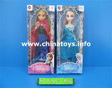 "11.5"" Frozen Solid Doll Set (879716)"