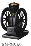 Whole Professional Manual Antique Coffee Hand Bean Grinder for Sale