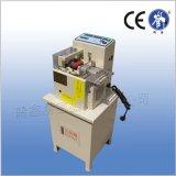 Belt/Tape/Tube/Pipe/Strip Cutter Machine