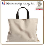 Gift Paper Nonwoven Shopping Bag Leather Cotton Canvas Handle Shopping Bag (X070)
