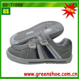 New Arrival Casual Shoes for Children (GS-71869)