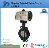 Di BS Resilient Seated Flanged Double Eccentric Butterfly Valve