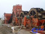 High Efficiency Durable Quality Sand Washing Machine