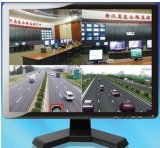 17-Inch HD 4-Channel CCTV LCD Monitor